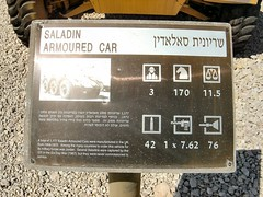 "Saladin Armored Car 1 • <a style=""font-size:0.8em;"" href=""http://www.flickr.com/photos/81723459@N04/24611639382/"" target=""_blank"">View on Flickr</a>"