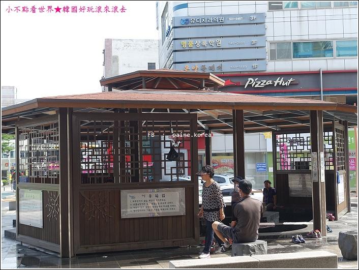 溫陽溫泉站 (4).JPG