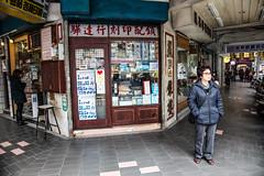 GTJ-2016-0205-44 (goteamjosh) Tags: asia taiwan streetphotography newyears taipei tradition   dihuastreet  datong lunarnewyear  springfestival dadaocheng    sharksfin dihua  taiwanesehistory mulletroe  traditionalmarket     taiwaneseculture