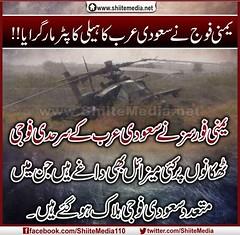 !!                        (ShiiteMedia) Tags: pakistan shiite            shianews       shiagenocide shiakilling shiitemedia shiapakistan mediashiitenews   shia