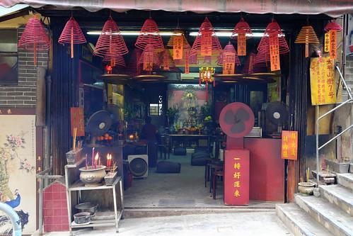 Thumbnail from Tai Ping Shan