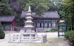 Pagoda of the Bonguksa Temple, Seoul,  (heliarkorea) Tags: slr seoul contaxrx flickr  planar507 paradise400film bonguksatemple