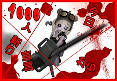 1000 (dorothymagic) Tags: kill chainsaw horror