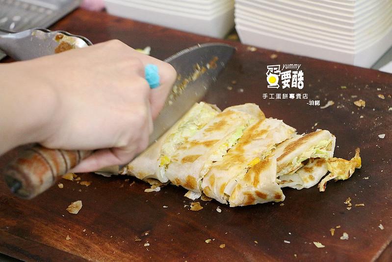 蛋要酷手工蛋餅專賣店31