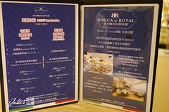 P1490219 (julie11151111) Tags: royal di  bocca