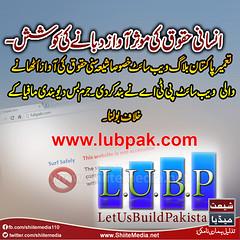 -                             Let Us Build Pakistan (ShiiteMedia) Tags: pakistan us build let shiite                   shianews      shiagenocide shiakilling   shiitemedia shiapakistan mediashiitenews      pakistanshia