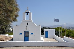 Naxos_083: Typical Church (SwissMike62) Tags: summer church island holidays greece greekislands mediterraneansea naxos greektravel