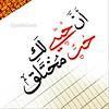 10 (s_alshair) Tags: شعر صالح الشاعر أدب