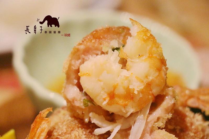 長鼻子泰國餐廳076