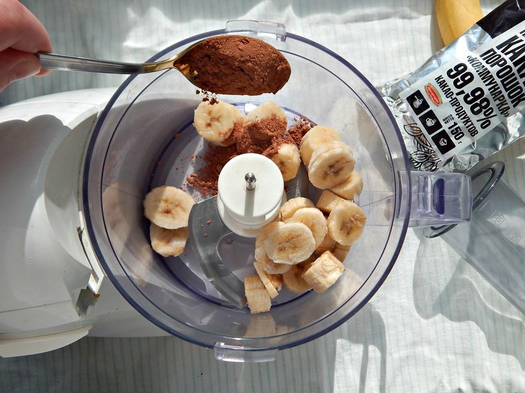 Картинки по запросу шоколадно банановое мороженое