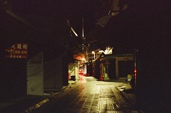000463500004 (o331128) Tags: life city travel night photography nikon taiwan   hualien    negativecolorfilm