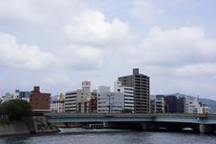 Hiroshima (jbilnoski) Tags: city bridge blue cloud green nature water japan clouds river asia remember peace flag hiroshima explore dome risingsun rebuild eastasia adome honshu pacifist chugoku