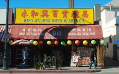 Gift Shop in Los Angeles Chinatown (Cragin Spring) Tags: california ca city urban usa asian store losangeles chinatown unitedstates unitedstatesofamerica chinese storefront southerncalifornia giftshop losangelescalifornia losangelesca