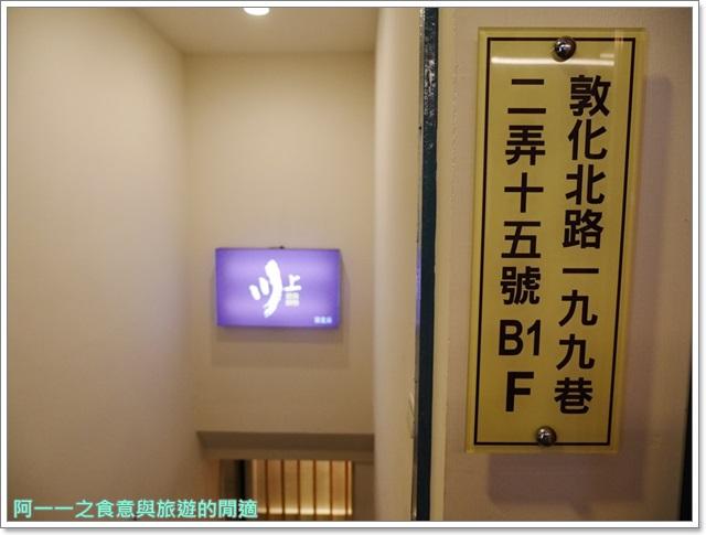 台北捷運小巨蛋站美食.川上精緻鍋物.敦北店.火鍋.麻辣鍋.平價image050