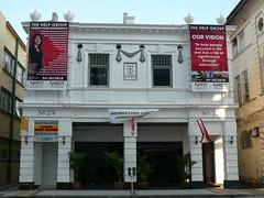 Thio Thiaw Siat Building2008 (gang_m) Tags: malaysia penang   pulaupinang  malaysia2008