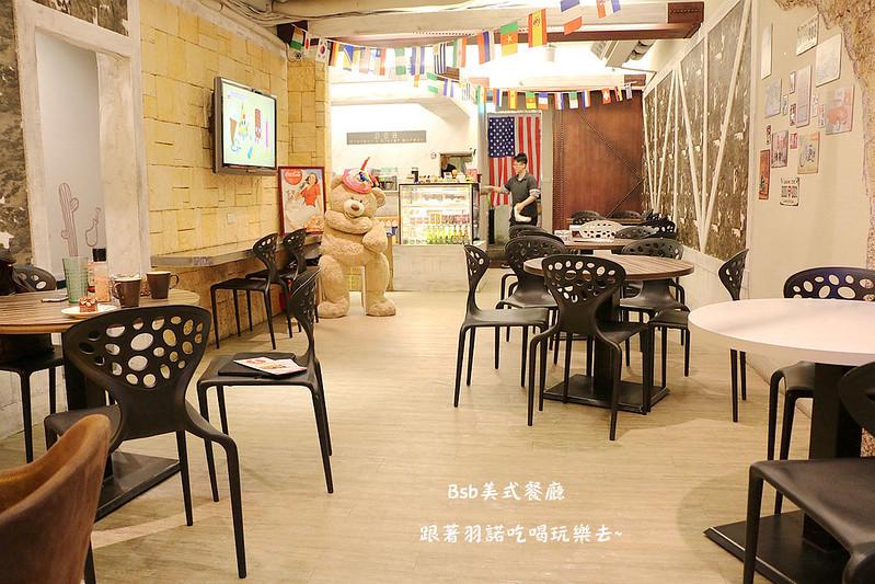 Bsb美式餐廳148