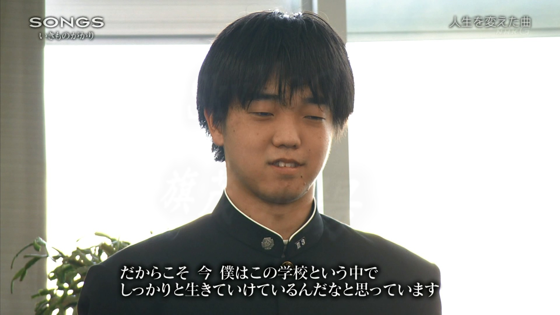 2016.04.28 全場(SONGS).ts_20160428_230854.222