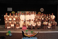 Central Kerala Youth Festival 2015 - A Memorable Gift