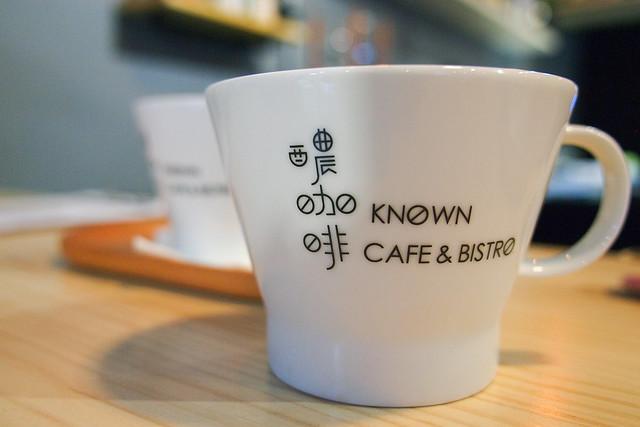 苗栗 頭份–不只酒香還有咖啡–醲 咖啡 Known Cafe & Bistro