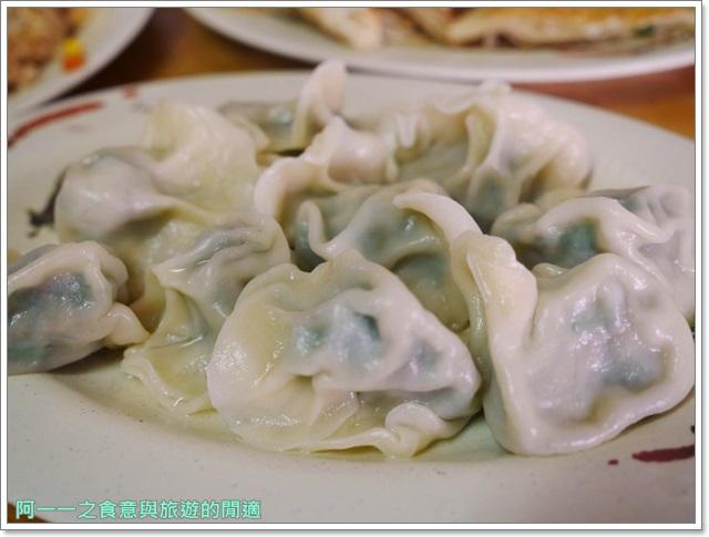 花蓮光復美食.大陸餃子館.蔥油餅.平價小吃image011