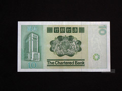 The Chartered Bank HKD $10 (Canadian Pacific) Tags: paper hongkong 10 bank note dollar ten currency banking chartered banknote hkd p1030083 bankology thecharteredbank