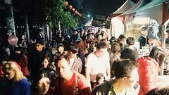 #Taiwan #Nightmarket #vacation (s930056) Tags: vacation taiwan nightmarket