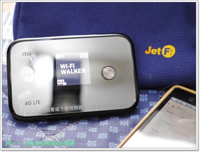日本九州上網.行動網路分享器.jetfi.wifi.租用image016