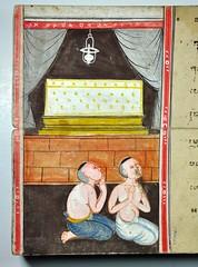 Th02-01 Thai manuscript (Adilnor Collection, Sweden) Tags: painting thailand book cambodia cambodian siamese thai manuscript binding samutkhoi
