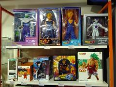 Tienda de Fuji TV (rrubio) Tags: odaiba dragonball tokio fujitv japn