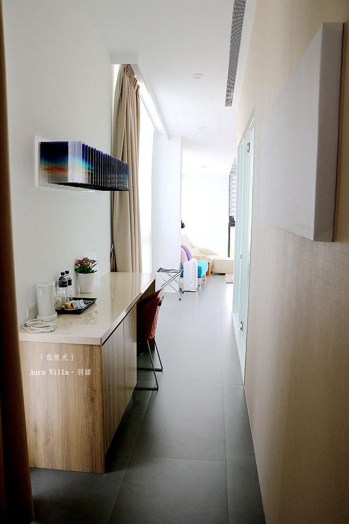Aura Villa - 悠悅光464