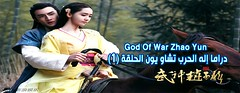 God Of War Zhao Yun Episode 1      1 (nicepedia) Tags: 1 video war god live watch chinese online series zhao drama yun episode episode1  youtube  of           1 godofwarzhaoyun seriesgodofwarzhaoyun  godofwarzhaoyun  godofwarzhaoyun1 godofwarzhaoyunepisode1 godofwarzhaoyun1 seriesgodofwarzhaoyun1 seriesgodofwarzhaoyunepisode1 1 1 godofwarzhaoyun1 godofwarzhaoyun1 1 1