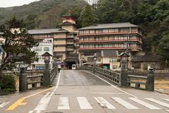 20160309-143500_5K_80 (pya) Tags: onsen region sanin misasa