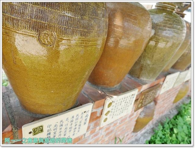 苗栗景點.竹南蛇窯.古窯生態博物館.旅遊.林添福老先生image023