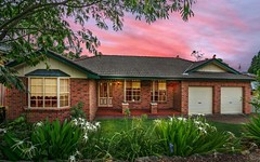3 Lindale Way, Lakelands NSW
