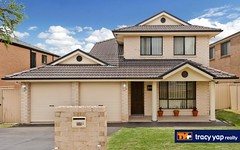 88 Conrad Road, Kellyville Ridge NSW