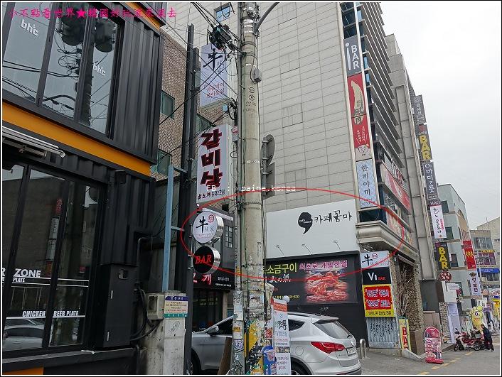 弘大牛味家韓牛 (1).JPG