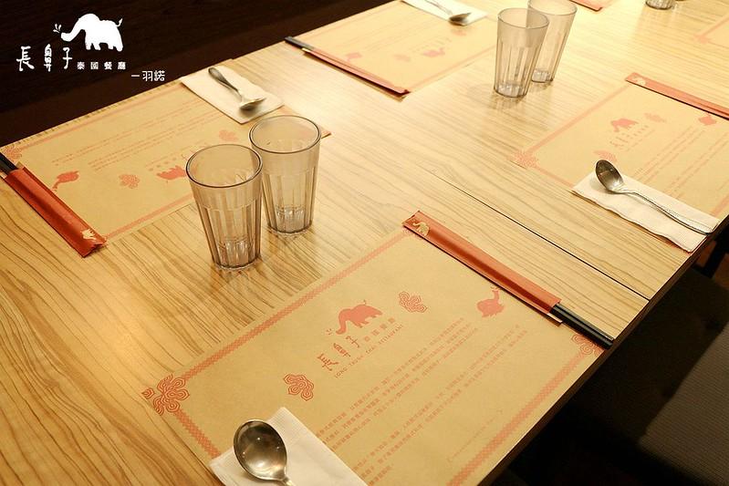 長鼻子泰國餐廳086