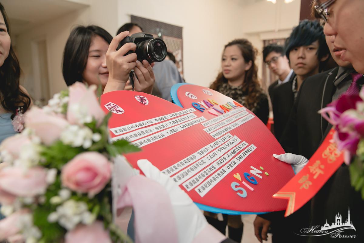 婚禮記錄@中和華漾_0044.jpg