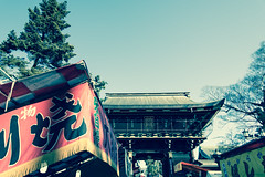北野天満宮・縁日3・Kitano Shrine (anglo10) Tags: japan kyoto shrine 神社 北野天満宮 祭り 縁日 京都市 京都府 梅花祭