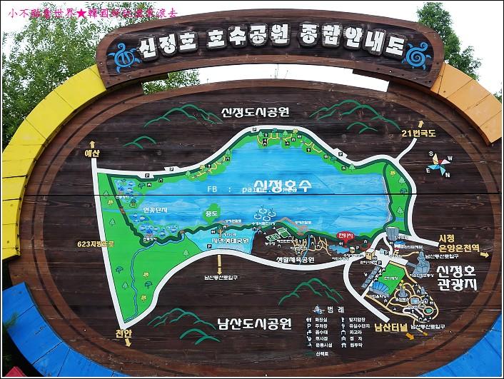 牙山神井湖水公園 (3).JPG
