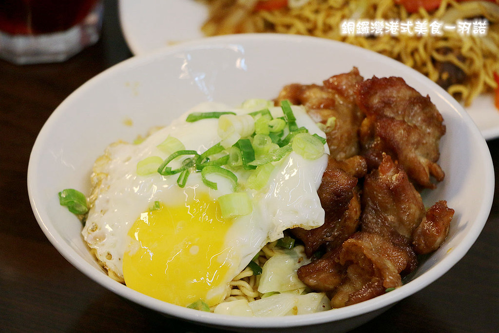 銅鑼灣港式美食036
