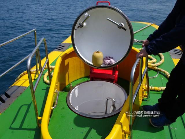 우도잠수함08