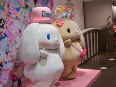 P4290158.jpg (mono0x) Tags: cinnamon sanrio mocha jp  greeting cinnamoroll puroland