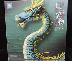IMG_3162 (faelon312) Tags: dragon ryu revoltech projectkt