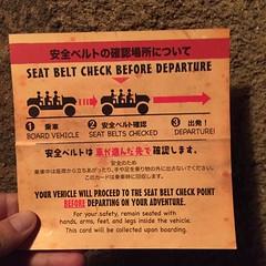 Tokyo DisneySea (jericl cat) Tags: disneysea night river lost temple tokyo belt check seat delta rules disney adventure note card indianajones 2015 crystalskull