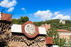 Parc Güell (cedric.soubeiga) Tags: barcelona blue canon gaudi extérieur parc barcelone güell 2014 70d