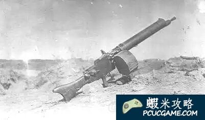 異塵餘生4 突擊步槍原型分析 突擊步槍原型是什麼