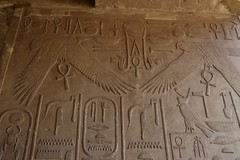 Temple of Karnak, White Chapel of Sesostris I, Open-Air Museum (8) (Prof. Mortel) Tags: temple egypt karnak luxor whitechapel thebes sesostrisi