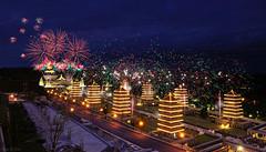 ~ 2016  ~ 2016.02.10  (Eson Huang) Tags: nikon fireworks kaohsiung        d5100