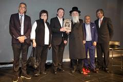 Migdal Ohr Canada 2015 Gala